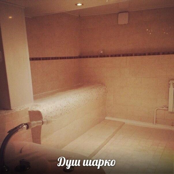 Купить справку в бассейн в Москве Беговой в свао